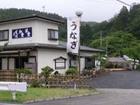 和風レストラン 八丈(はちじょう)