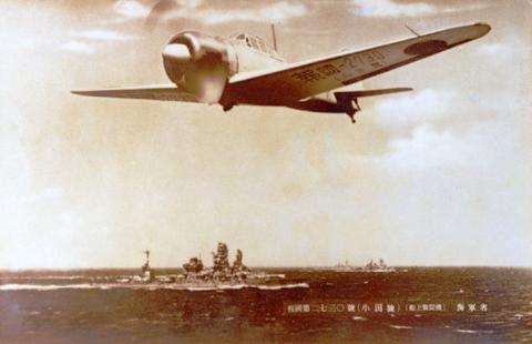 海軍に寄贈した戦闘機