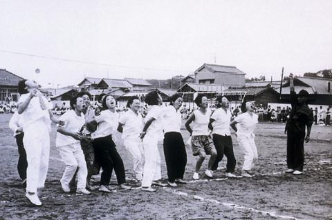 好間村婦人会の運動会風景
