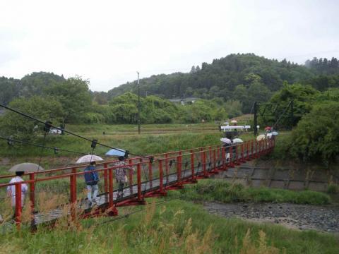 好間川つり橋わたろう♪(2009/5/17)