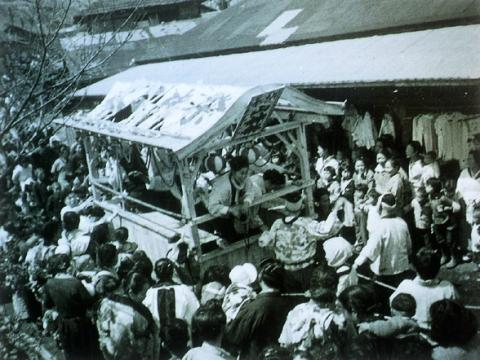 鳳城炭鉱の山神祭