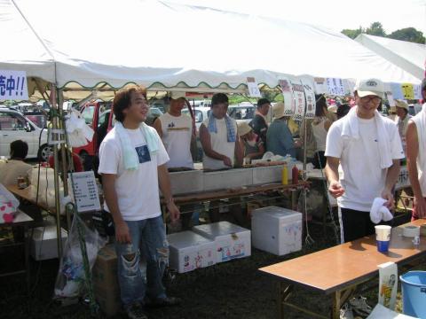 わっしょい1(2005/8/20)