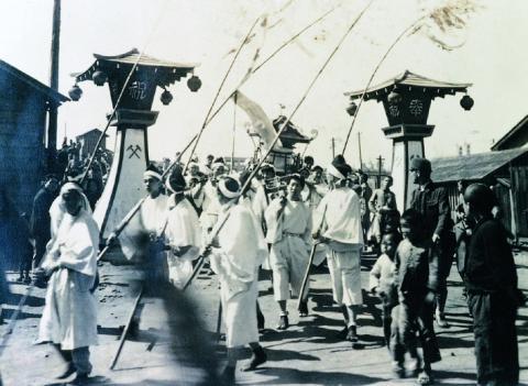 古河好間炭鉱山神祭(昭和20年代)