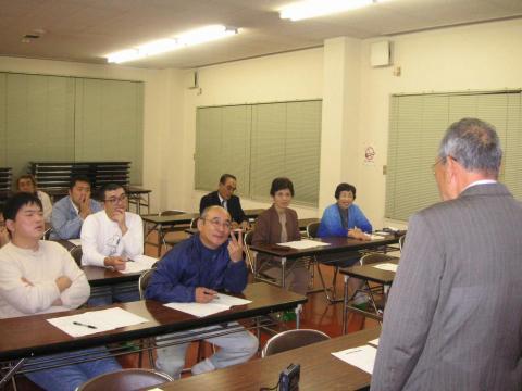 好間の歴史勉強会1(2005/10/20)