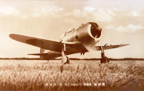 陸軍に寄贈した戦闘機